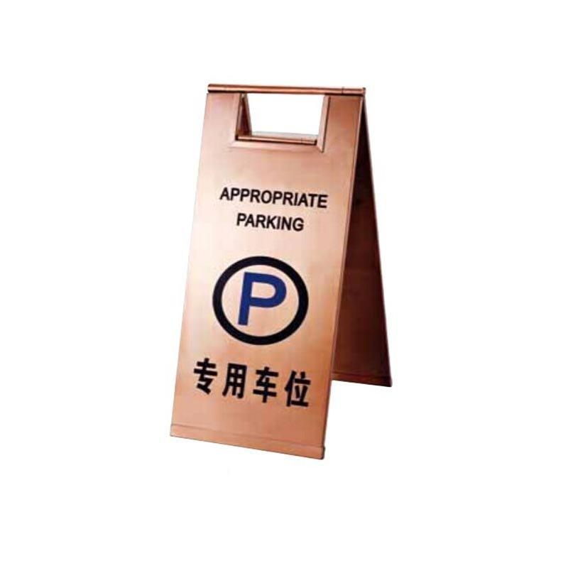 Stainless steel street parking sign stop stand parking broad