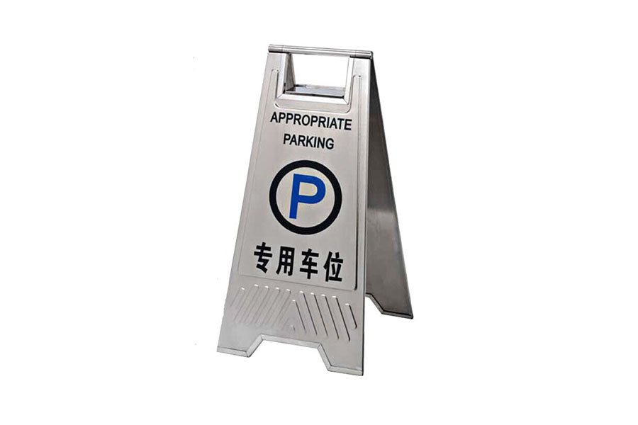 BoXin-Stainless Steel Street Parking Sign Stop Stand Parking Broad
