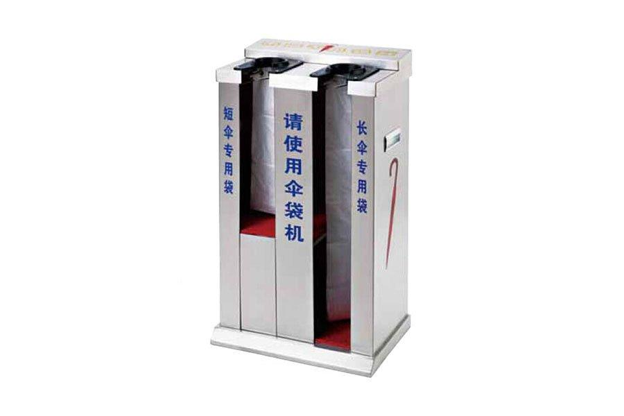 BoXin hotel wet umbrella bag dispenser supplier for hotel supply