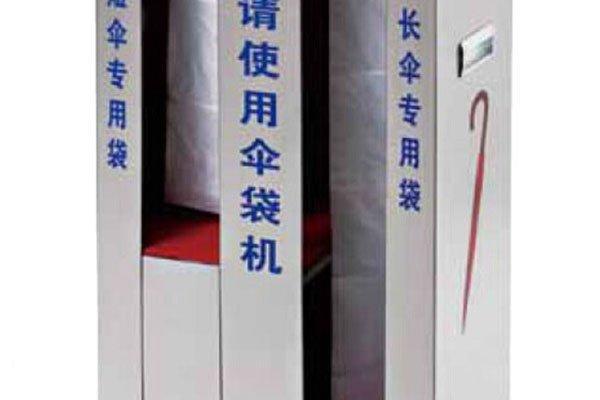 BoXin hotel wet umbrella bag dispenser supplier for hotel supply-3