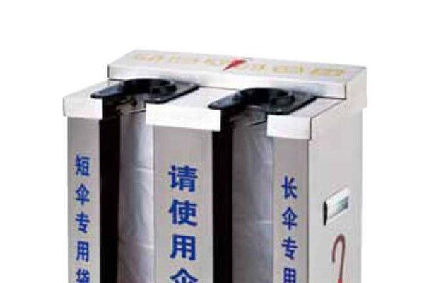 BoXin hotel wet umbrella bag dispenser supplier for hotel supply-2