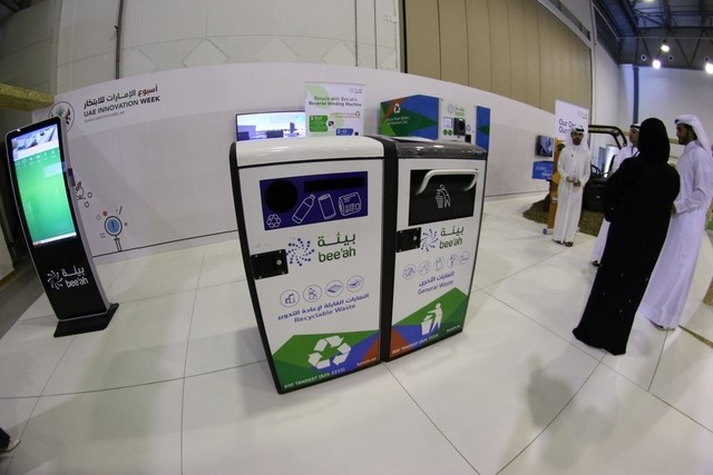 BoXin-Big Belly bins to be rolled out across Sharjah and Dubai