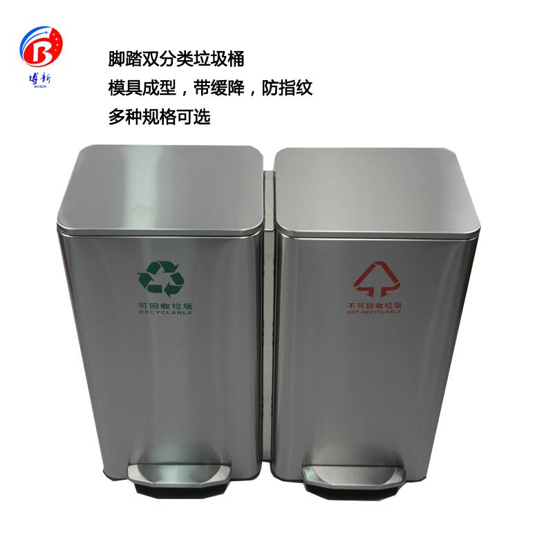 BoXin decorative commercial bathroom trash cans OEM-4