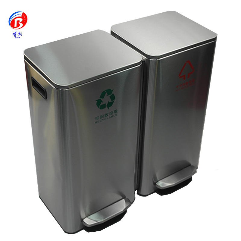 BoXin-Room Trash Can, Boxin Metal Pedal Stainless Steel Trash Bin